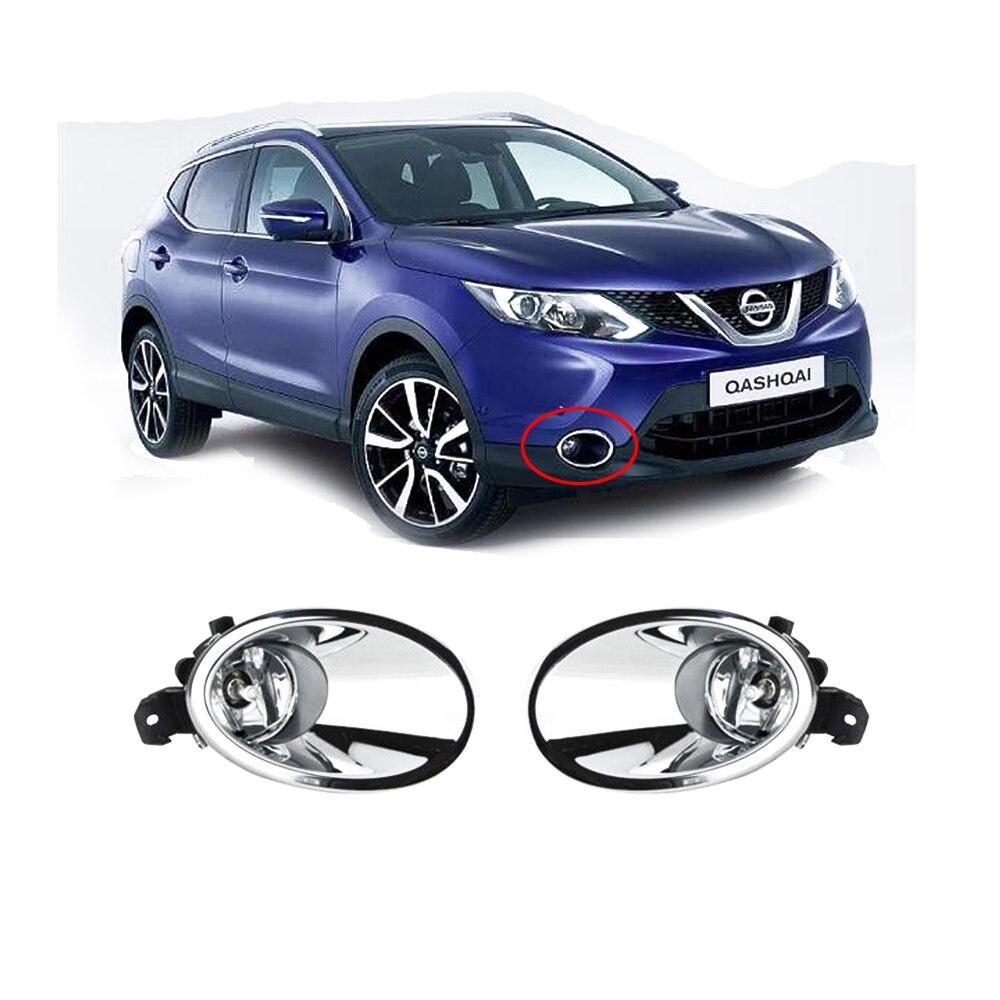 Волшебный цветной передний бампер для вождения автомобиля, противотуманная фара, подходит для Nissan QASHQAI DULIAS 2011 2012 2013 противотуманная фара