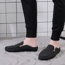 Парусиновая обувь черного и белого цвета; Мужская повседневная