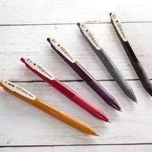 5 Stks/set Zebra Sarasa JJ15 Retro Kleur Gel Pen 0.5Mm Limited Edition Vintage Neutrale Pen Druk Journal Levert