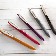 5 adet/takım Zebra SARASA JJ15 Retro renk jel kalem 0.5mm sınırlı sayıda Vintage nötr kalem basın dergisi malzemeleri
