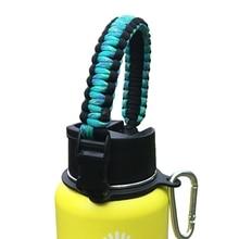 1 шт., ремешок для бутылки с водой, держатель с кольцом и пряжкой, Плетеный Паракорд, держатель для чайника, шнур, веревка с компасом