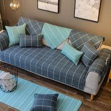 Nordic cotton sofa cushion, four seasons universal non-slip cover