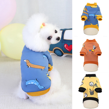 Comfortable Pullover Dogs Pets Clothes Autumn Winter Cute Animal Printed Puppy Dog Sweatershirt Cat Sweater For Small Medium Dog image