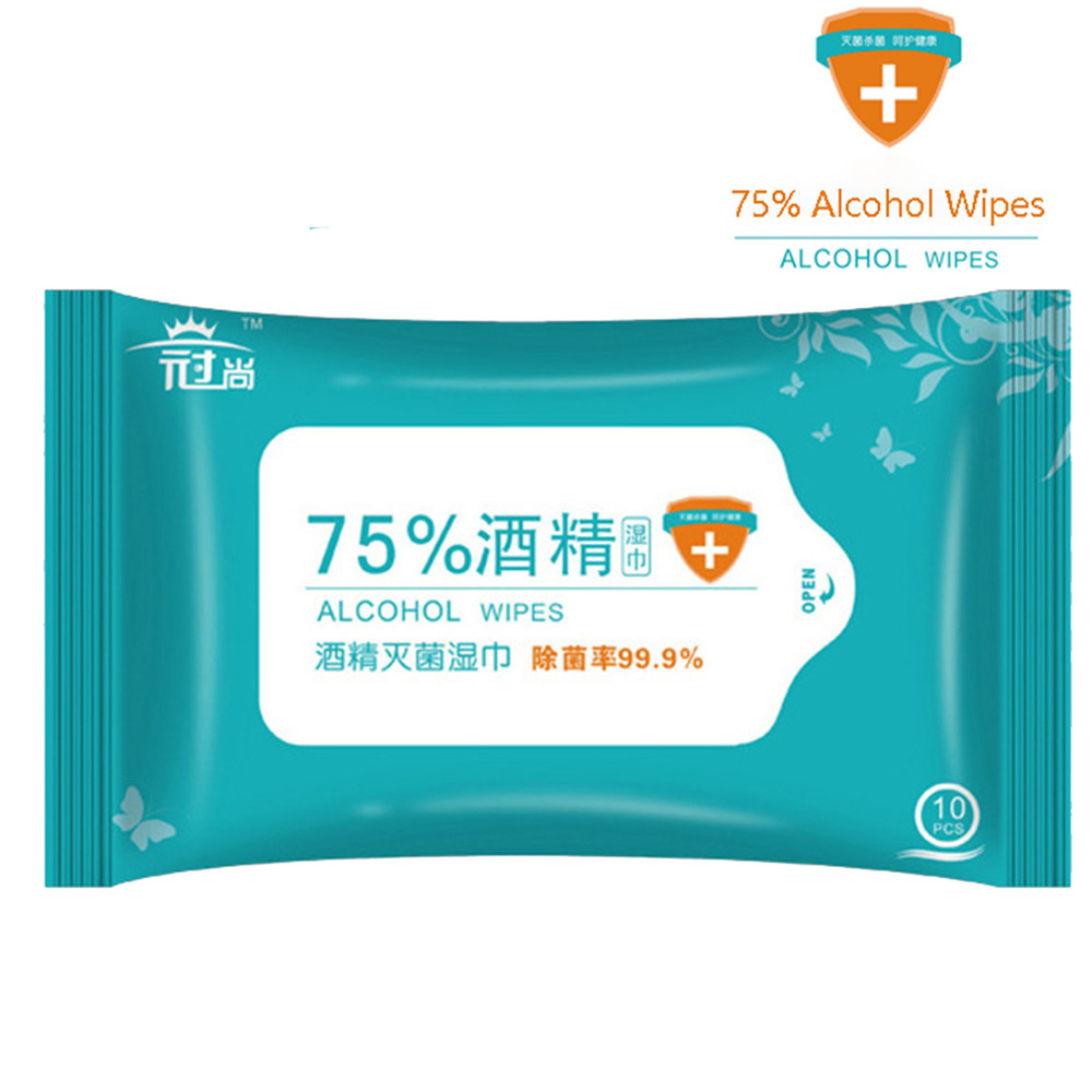 10PCS Portable Disinfection Antiseptic Pads Alcohol Swabs Wet Wipes Skin Cleaning Care Sterilization First Aid Cleaning Tissue