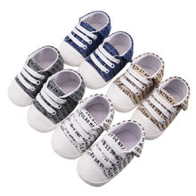Baby Shoes Girl Boy Comfortable Crib Shoes Kids Colorful Great Gift To Baby Anti-slip Design Kids Fabric Shoes(China)