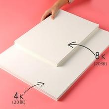 4K / 8K High Quality Sketch Paper Art Supplies Beginners Painting Graffiti Watercolor Paper 160 / 180 / 230g Student Supplies