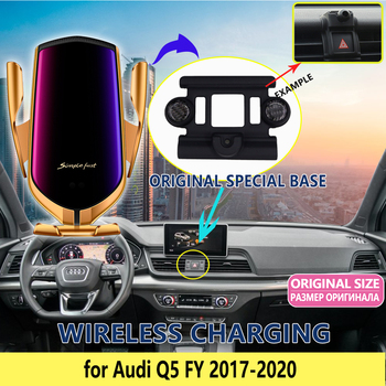 Car Mobile Phone Holder for Audi Q5 II FY 2017 2018 2019 2020 Stand Wireless Charging Bracket Air Vent Accessories for iphone image