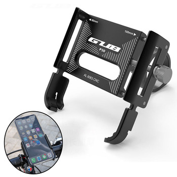 360° Rotatable Aluminum Alloy Bike Phone Holder Handlebar Stand GPS Mount Bracket Motorcycle Accessories Suporte Celular Moto 360 degree rotate bicycle phone gps holder motorcycle bike handlebar phone clip mount bracket moto bike phone support rack stand