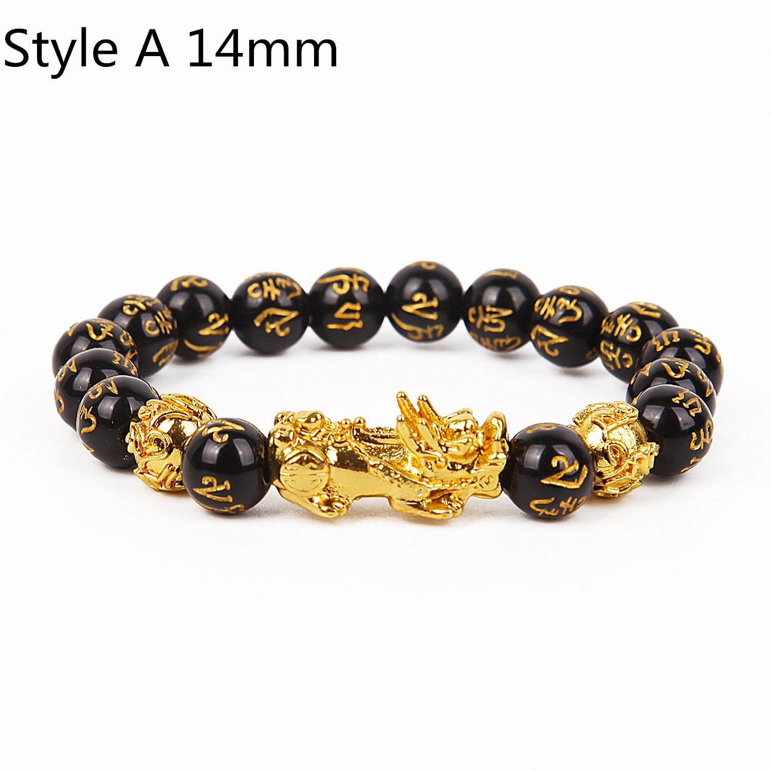 Style A 14mm