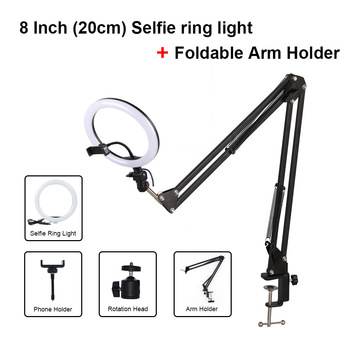 Selfie Ring Light Photography light led rim of lamp with mobile Holder large tripod stand for tik Youtube tiktok tok ringlight 9