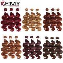 גוף גל שיער טבעי חבילות 8 26 אינץ בלונד חום אדום ברזילאי שיער Weave חבילות Kemy שיער 3/4 pcs רמי הארכת שיער