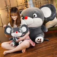 Plush Toys Super Cute Toy Cartoon Mouse Couple Rat Stuffed Doll Birthday Christmas Gift