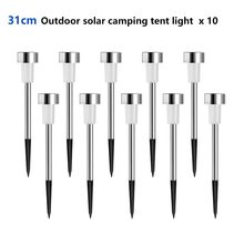31cm Outdoor Camping Solar Rechargeable Tent Light Waterproof Mini Lawn Light Fishing Lighting Led Light Control Sensor Portable