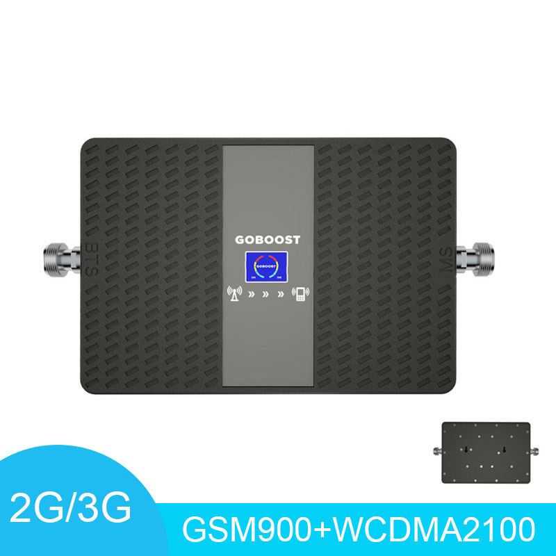 LCD Display Signal Booster GSM900 2100WCDMA Cell Phone Booster Dual Band Mobile Signal Amplifier 70dB Gain Signal Repeater