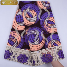 African Wax Lace Fabric Hot Sale Latest Arrival Wax Lace With Guipure Cord Lace Fabric For Nigerian Wedding Party Dress  A1295