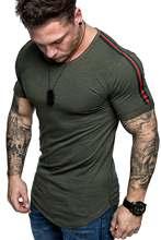 Мужские облегающие футболки с коротким рукавом круглым вырезом