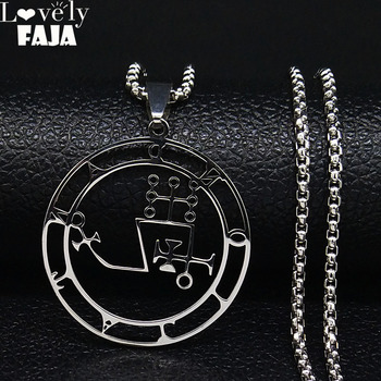 Sigil Stainless Steel Necklace Silver Color Goetia Seal of Solomon Demon Satan Sigil Satanic Necklaces Pendants Jewelry N304103 image