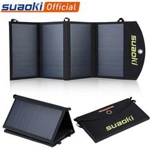 Suaoki 25ワットソーラーパネルポータブル折りたたみ防水デュアル5v/2.1A usbソーラーパネル充電器の電源銀行携帯電話のバッテリー用