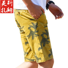 ICCZANA Brand Shorts  Men's Camouflage Street Casual Five-point Shorts Large Size Pants Cotton Beach Khaki Pants YF2206