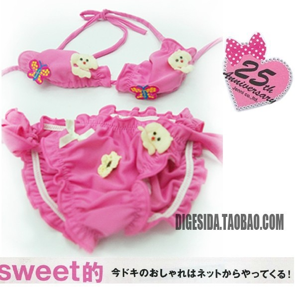 Kindergarten Swimsuit Performance Dance Costume GIRL'S Bikini Lace-up Swimwear Baby Museum 719
