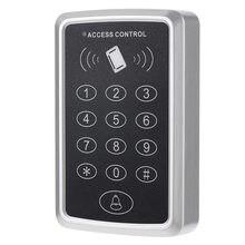 Система контроля доступа для домашней безопасности с одной rfid