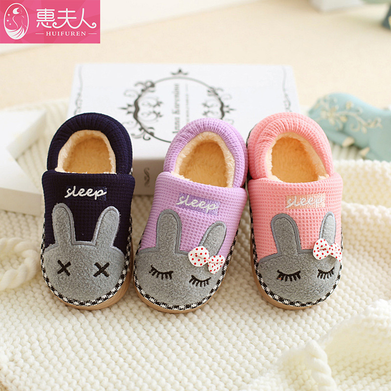 Children Indoor Slippers Cartoon Style Infant Winter Warm Shoes Kids Home Slipper Slip On Boys Girls House Floor Slipper SH08171