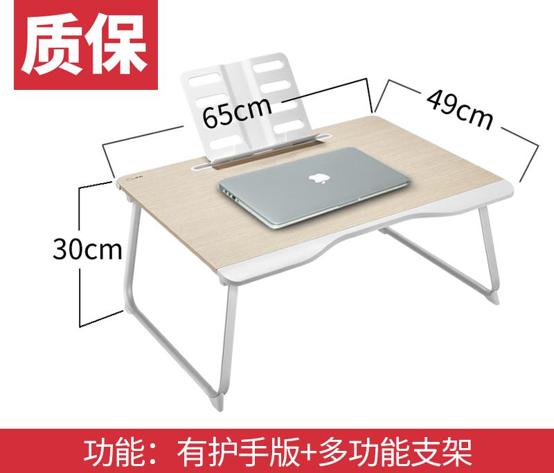 2Bed Table Laptop Table Student Desk Bedroom Dormitory Bed Simple Folding Lazy Table Children Learning Bay Window Desk