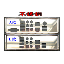 Io i/o escudo placa traseira backplates blende suporte para supermicro x10dai x10dax x9da7