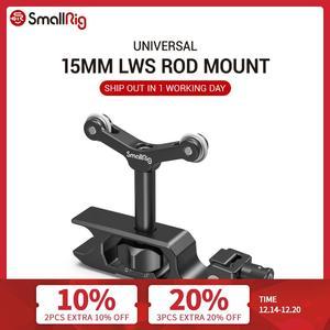 Image 1 - SmallRig Adjustable DSLR Camera Rig 15mm LWS Universal Lens Support For Follow Focus 2152