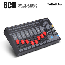 8 Channel single/4 Channel stereo USB Portable Mini mixer audio Console Mixer dj controller Extended for band, stage,karaok mixer fader slide potentiometers single 8 8 cm a10k union