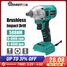 MUSTOOL 18V Cordless Impact Wrench Brushless Electric Screwdriver Drill 588N.m Torque