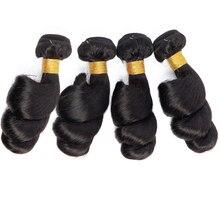 Tissage en lot brésilien non remy loose wave naturel Lanqi, mèches de cheveux naturels, vente en gros, lots de 4
