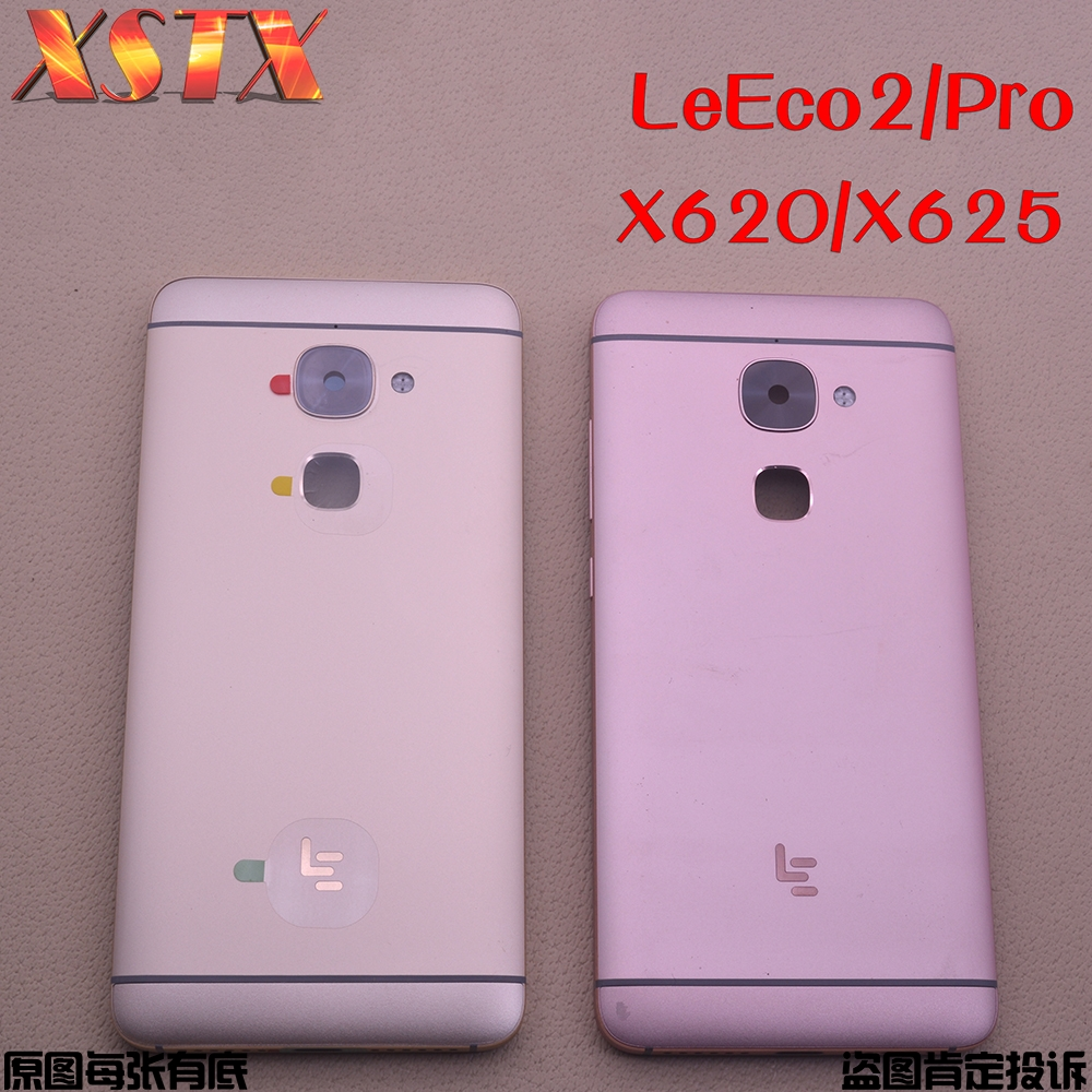 Back Battery <font><b>Cover</b></font> Back Panel Rear Door Housing <font><b>Case</b></font> For letv <font><b>leEco</b></font> <font><b>Le2</b></font> le 2 <font><b>X527</b></font> X520 X522 X621 X620 x622 X528 X625 image