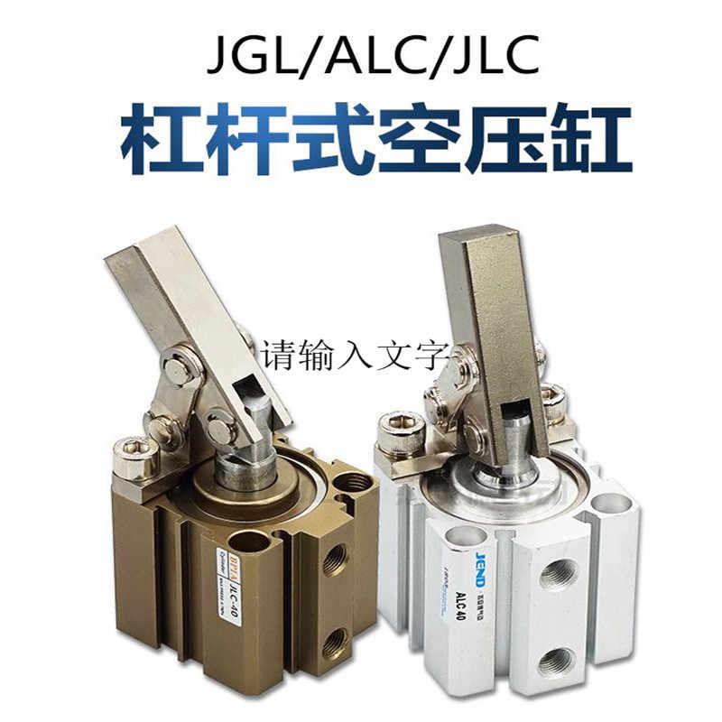 JGL рычажный цилиндр 25/32/40/50/63 Пневматический зажим рокер компрессионное давление воздуха зажим машины