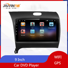 JIUYIN Android 8.1 System 9 Inch Car DVD Player For Kia K3 Cerato Forte 2013-16 Navigation Radio WIFI GPS