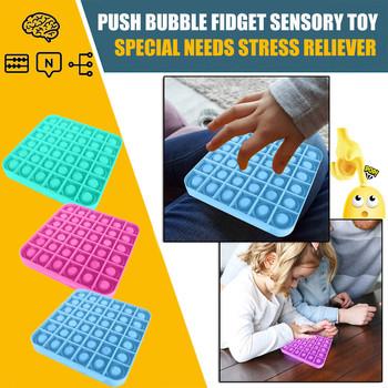 Squishy 3 sztuk Push Bubble Fidget zmysłowy autyzm specjalne potrzeby stres antystresowy dekompresji zabawki antystresowe tanie i dobre opinie MUQGEW CN (pochodzenie) Squeeze Toys Chiny certyfikat (3C) none Dorośli Sport