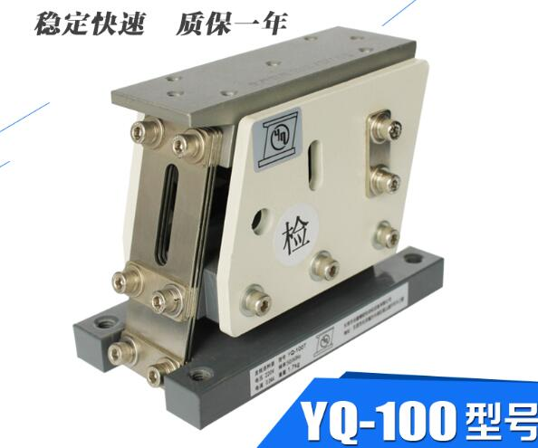 100T Linear Vibration Feeder