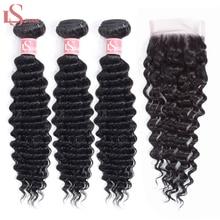 LS Hair Deep Wave Bundles With Closure Brazilian Weave Remy Human 3