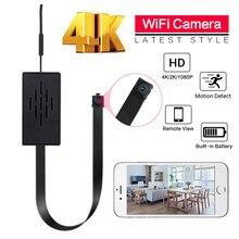 4K 1080P WiFi IP Mini Camera Module Motion DV P2P Camera Video Recorder Home security mini camcorder remote control Hidden TF