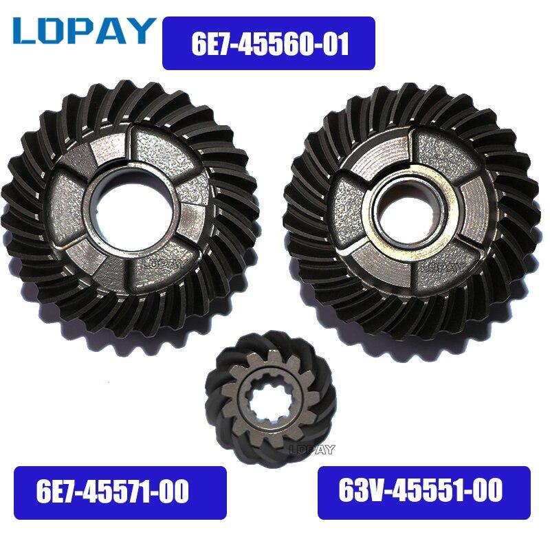 Gear Set For Yamaha  2 Stroke 15HP 15F  Boat Engine 6E7-45560-01  63V-45551-00  6E7-45571-00