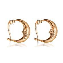 Модные серьги кольца в форме Луны для женщин винтажные золотистые