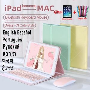 Для Apple IPad mini 5 чехол с клавиатурой и мышью для Apple iPad mini4 5 3,0 клавиатура с Bluetooth