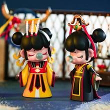 Robotime Nanci ICH Blind Box Osten Asien Palace Action Unboxing Spielzeug Abbildung Modell Puppen Exotische spezielle Geschenk für Kinder, kinder, Erwachsene