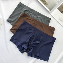 Three Pack One Piece Ice Silk Traceless Men's Boxer Underwear Middle-Waisted Lig