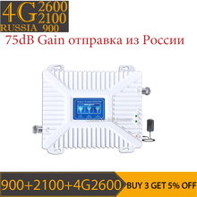 900 2100 2600 mhz 4G signal booster 2g 3g 4g Mobile repeater LTE wcdma gsm cellular amplifier