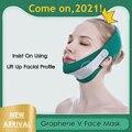 Полноразмерный V-образный ремень для подтяжки лица, линейный Графеновый бандаж для подтяжки щек, уход за кожей лица, бандаж против морщин