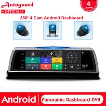 10 Cal 4G naklejka na samochodowe lusterko wsteczne rejestrator samochodowy 360 ° Android DVR 4-kanałowa kamera samochodowa WIFI kamera samochodowa nawigacja GPS tanie tanio DiagTech Klasa 10 128G 170 ° CN (pochodzenie) 12 v 1920x1080 AMBARELLA H 264 Jpeg 1200 mega 1920*1080 1 1kg Bluetooth Nadajnik fm