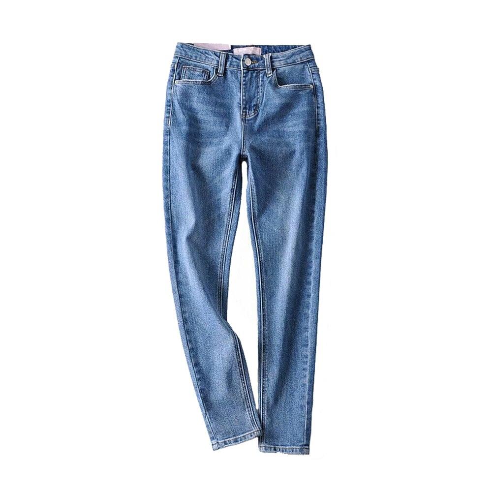Купить женские джинсовые штаны повседневное брюки джинсы высокая талия