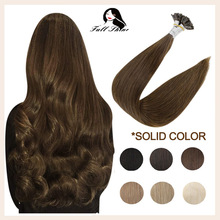 Pleine brillance U pointe Extensions solide couleur Blonde keartin capsule fusion 50g 50 stands Machine Remy ongle pointe U forme kératine conseils