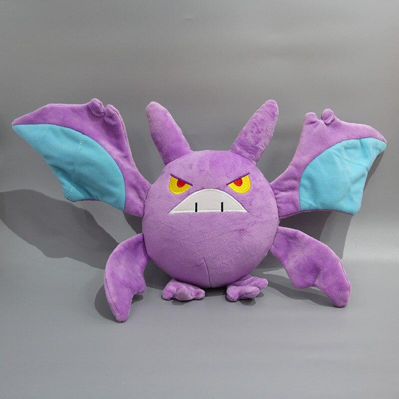 Pokemon XY Haunter Gengar Plüsch Plüschtier Spielzeug Stofftier Kuscheltier Toy